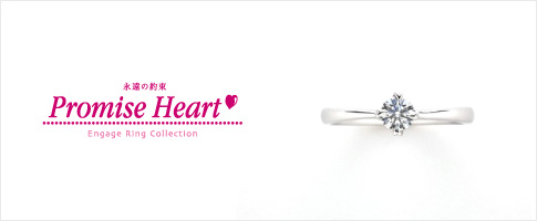 Promise Heart