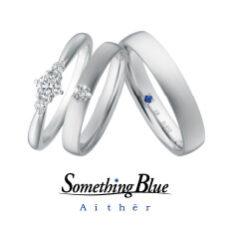 SomethingBlue Aither
