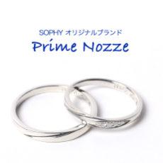 PrimeNozze