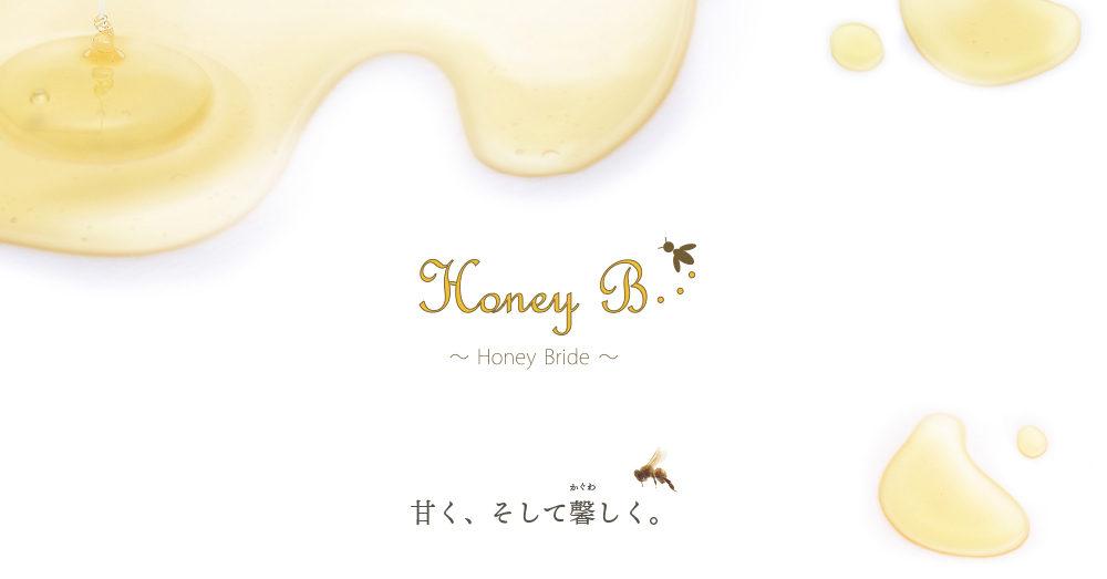 HoneyBride